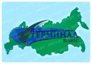 LogotipbukviTerminalpalitrapro