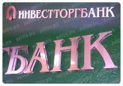 LogotipbukviInvesttorgpalitrapro