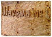 LogotipbukviWayrmapalitrapro